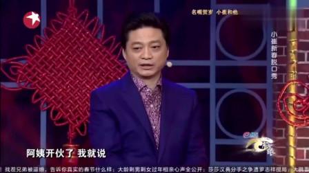 崔永元上台表演脱口秀, 这口才真是太棒了, 观众被逗得大笑_
