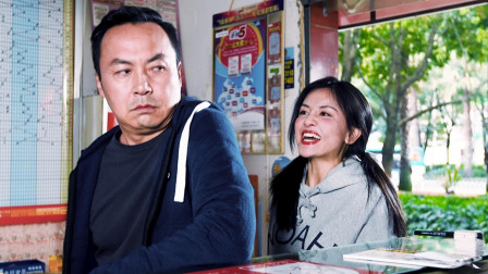 陈翔六点半:小伙中了千万彩票,却反而被老婆狠揍一顿!