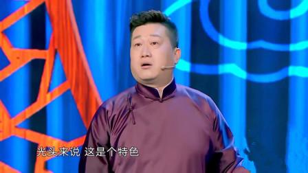 """张鹤伦胆大包天,当面称呼郭德纲为""""大黑胖子"""",这是传说中的恃宠而骄不?"""