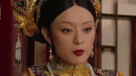 先帝驾崩新帝登基,先帝的皇后竟还是皇后,甄嬛竟这般羞辱皇后