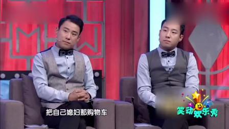 苗阜说相声太搞笑了,郭阳和郭亮是来拆台的吧,看透不说透啊!