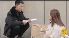 白纸对折9次给100元,美女用自带纸对折,小伙却间接撕了9次