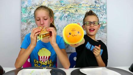 精彩的真假美食大挑战:假食物全是减压玩具,弟弟气得暴击假食物