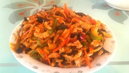 鱼香肉丝的正宗家常做法 比饭店做的好吃 美食美味