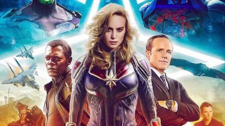 《惊奇队长》漫威超级女英雄吊打灭霸 她决定着地球和复联命运