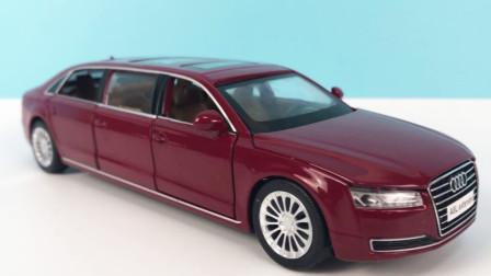 车模玩具开箱测评试玩奥迪A8L玩具车视频