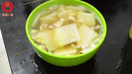 小彪教你做美食之美味的海米冬瓜汤