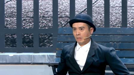 欢乐喜剧人 第五季 默剧大师叶逢春街边乞讨,假装尸体遭拆穿逗乐全场