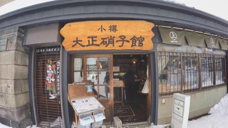 """北海道""""灯的故乡"""",玻璃也另一种浪漫"""