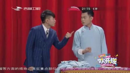 郭德纲找卢鑫拍戏,说出片酬吓坏玉浩,这么多钱就在清明时候见过