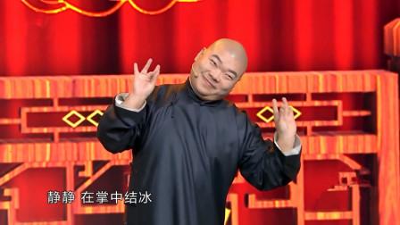 张鹤伦献唱《雪落下的声音》,宝藏男孩郎鹤炎伴舞