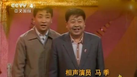 中国第一届春晚,马季侯宝林姜昆齐齐亮相,刘晓庆简直太美了!