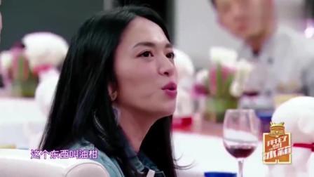 姚晨冰箱里好吃的东西太多,何炅王嘉尔在节目里秒变吃货!