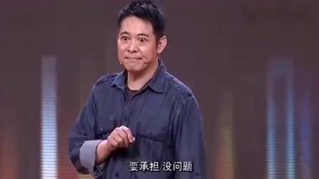 女大学生当众质问李连杰:为了利智抛弃前妻?李连杰被逼现场道歉