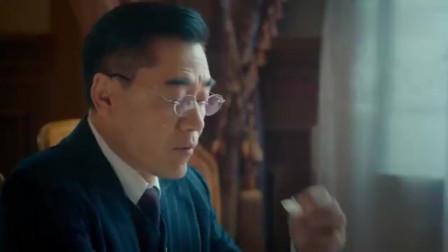 老中医:小婉与翁泉海在餐厅吃饭,不料会被别人偷拍了
