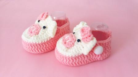 钩针编织宝宝学步鞋,小萌猪婴儿鞋钩织教程(1)