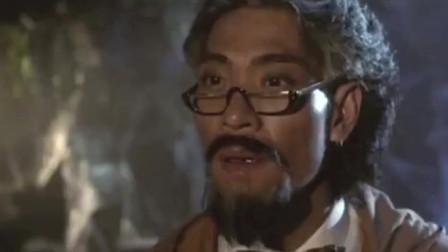 林正英早年的电影 吃货的最高境界 小伙连僵尸墓穴中的青蛙都吃。