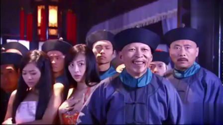 《鹿鼎记》韦小宝竟下令将老婆,全部收押入狱,精彩片段