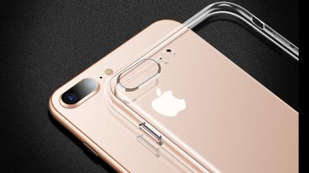 許多小夥伴們喜歡給手機帶個好看的手機殼,那帶手機殼究竟對手機好不好呢?