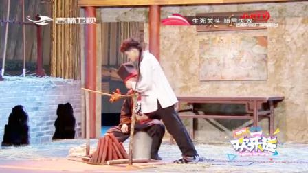 叶逢春上演精彩默剧,展示高难度动作震惊全场,不愧是默剧大师!