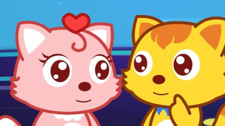 猫小帅故事公益动画片之积极纳税