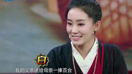 小品捉妖记(贾玲)