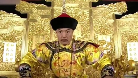 皇上联手纪晓岚演一出戏,说朝廷缺一百万两银子,和珅变聪明一言不发