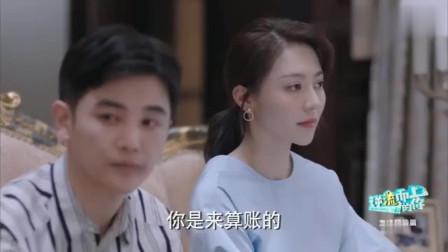 高密带女儿回邹家,邹凯很想跟她复合,高密心已决
