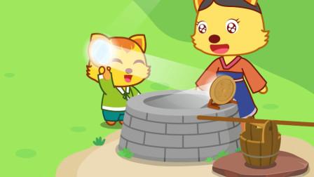 猫小帅故事巧捞玉簪
