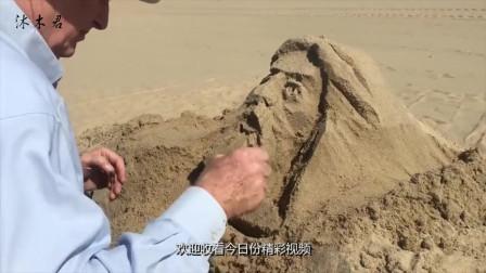 沙子加热到2000度真的能变成玻璃吗?老外亲测,结果颠覆认知!
