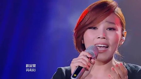 歌手:李佳薇演绎《煎熬》,歌声惊艳,一路高音不断!