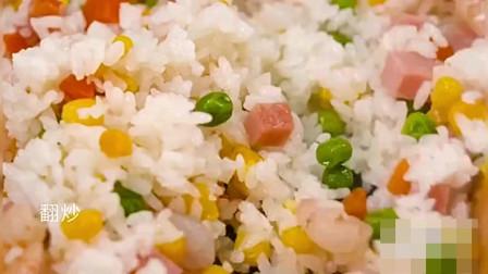 特色美食:美味家常经典扬州炒饭,很好吃很好做
