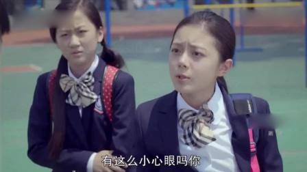 女老师与男同学电影_我的体育老师:莉莉是个女汉子啊!和男同学打架太猛了!