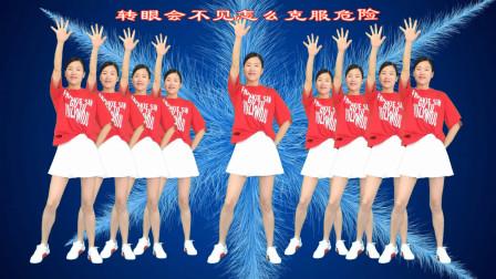 抖音又一爆红歌曲《触电》广场舞,动感青春!