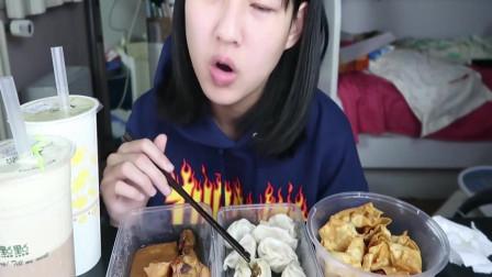 吃货小妹第一次吃沙县小吃!鸡腿为什么这么小,被骗了么?
