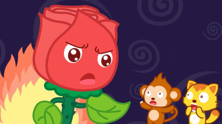 貓小帥故事為什么玫瑰花有刺