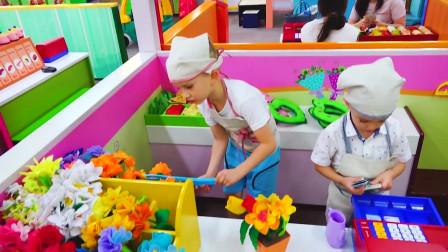 萌娃小可爱们的花店开业啦!萌娃:宝宝最喜欢花朵了,真漂亮!