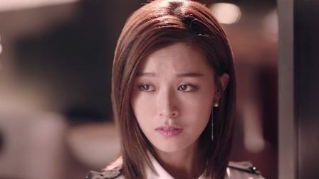 《只为遇见你》06集预告:高洁为亲情放弃爱情,霸道总裁表白打动高洁