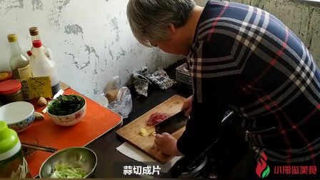 农村大妈做美食:这样做大锅菜才是最地道的,你知道吗?