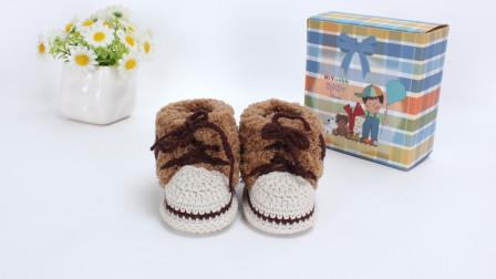 绒绒线儿童短靴小鞋子钩针棒针编织视频教程