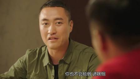 二兄弟为晓峰哥压惊,饭局上三兄弟的谈话真幽