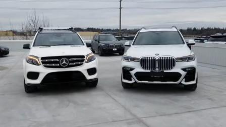 2019款宝马X7和奔驰GLS是一个档次的吗?外观内饰比一下就知道了视频