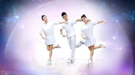 糖豆广场舞课堂《像你爱我一样爱你》优美形体舞教学