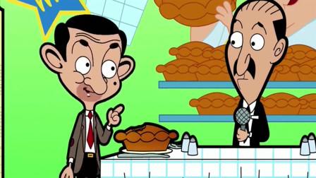 憨豆先生:憨豆和别人比吃饭,当他还在拿刀叉时对方已经全部吃完