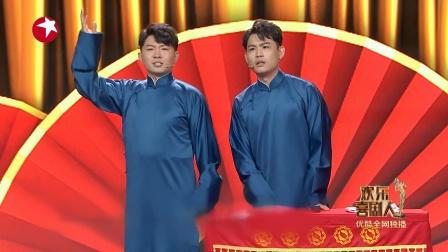 《欢乐喜剧人》卢鑫张玉浩坚持创新,这是年轻一代的生活态度