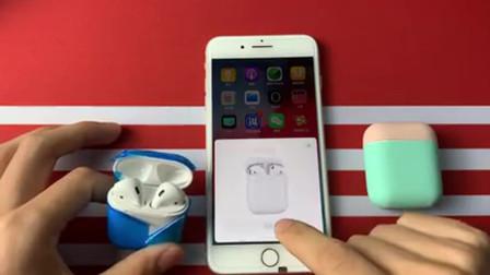 蘋果最強芯片遭破解!華強北最真的AirPods 來了,已經大量上市