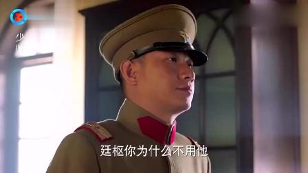 少帅:张学良一毕业就是旅长,昔日领导全成部下,全靠他老子一手遮天!