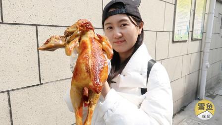 杭州排队最凶的烤鸡店!一只30元,烤一锅抢一锅,顾客当街撕着吃