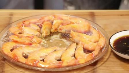 吃货教你做出广东人最爱的火焰醉虾,你学到了吗?
