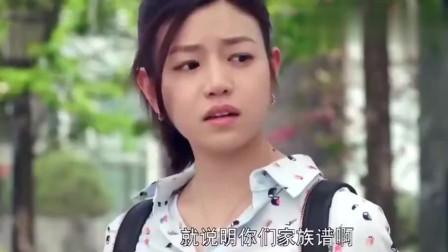 当杨子姗北京腔遇到朱亚文台湾腔,笑得肝都疼本动画视频绘图片